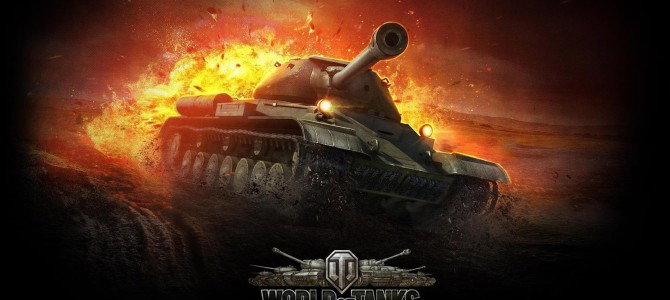 60 FPS. Настройка World of Tanks под слабый ПК