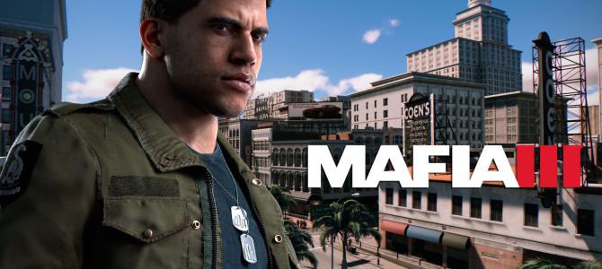 Mafia 3. Бюджетный компьютер под системные требования