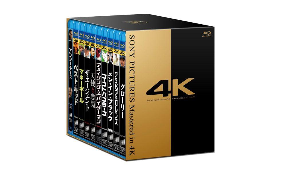 4k фильмы sony
