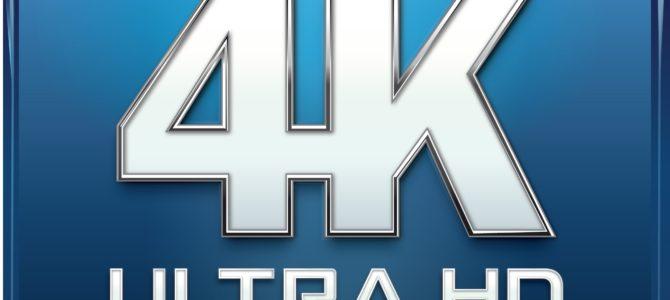 4K: затянувшаяся утопия сверхвысокой четкости