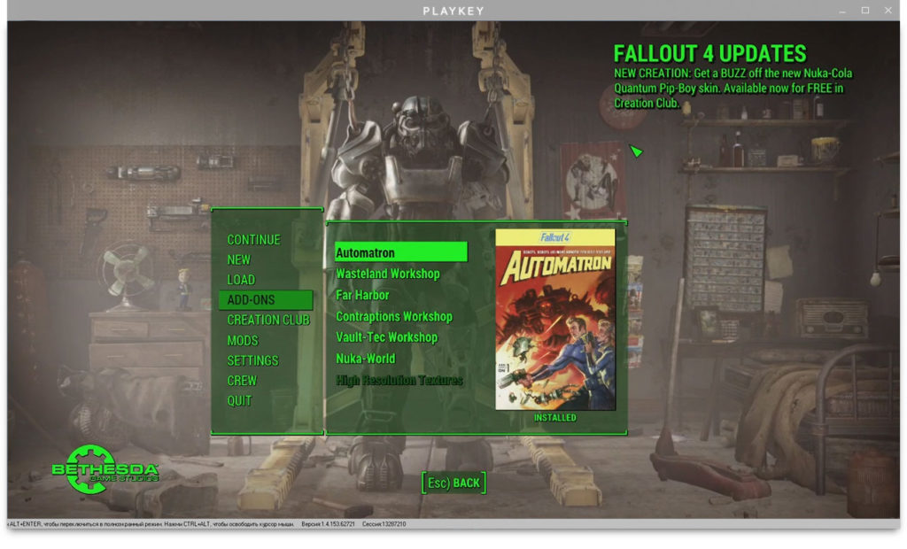 Fallout Test Eng