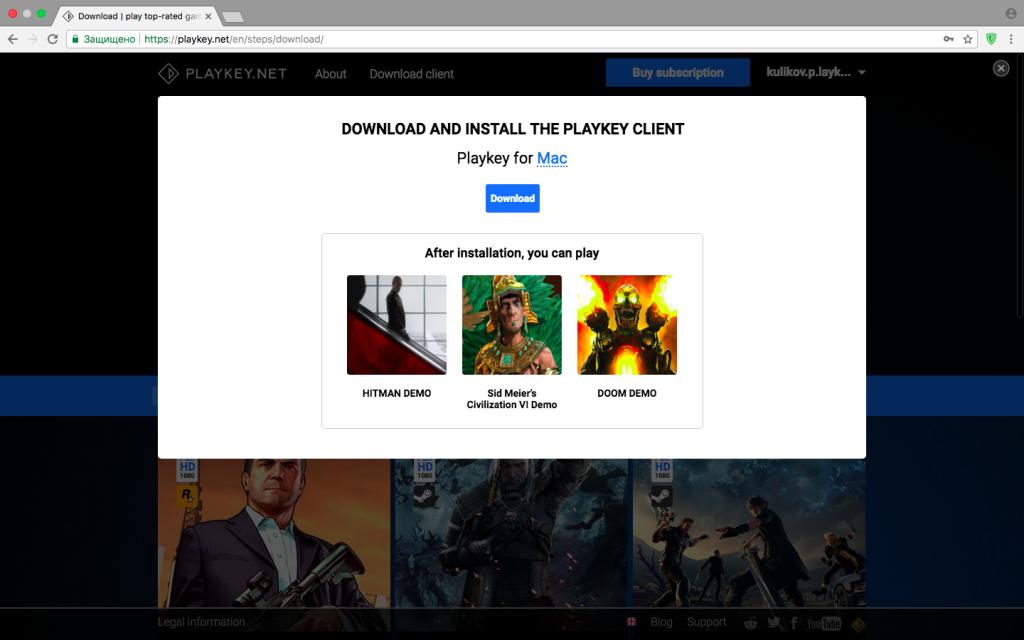Playkey.net user guide