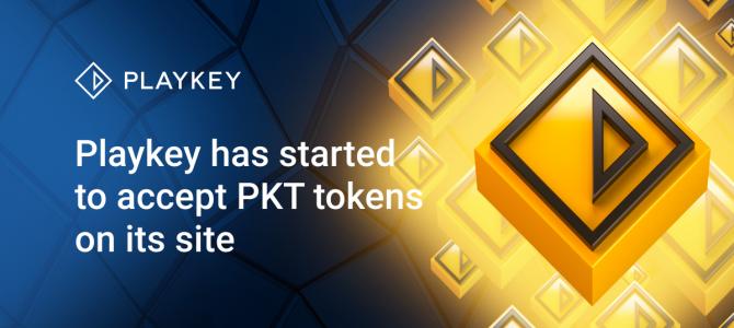 Playkey начал приём PKT токенов на своем сайте