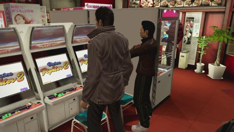 Yakuza 5 скриншот