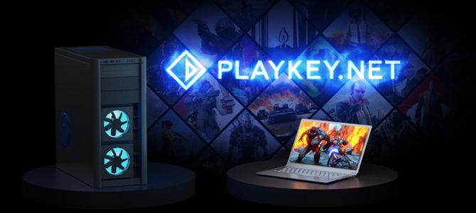 Playkey набирает майнеров на платной основе