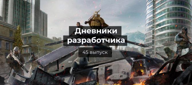 Дневники разработчика Playkey. Выпуск 45